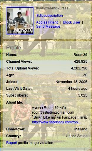 Profile ใส่รายละเอียดครบที่สำคัญไม่ลืม Facebook Fanpage