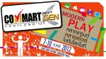 Commart Next Gen 2012