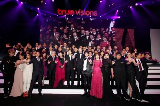 Truevisions Visions Ahead Magenta Night Party